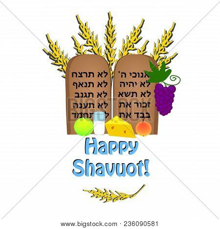 Feast Of Shavuot. Inscription Shavuot. Hebrew. Wheat, Barley, Milk, Cheese, Dairy Products, Fruit. T