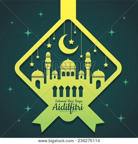 Hari Raya Aidilfitri Greeting Template. Vector Mosque With Crescent Moon & Stars In Ketupat Shape Of