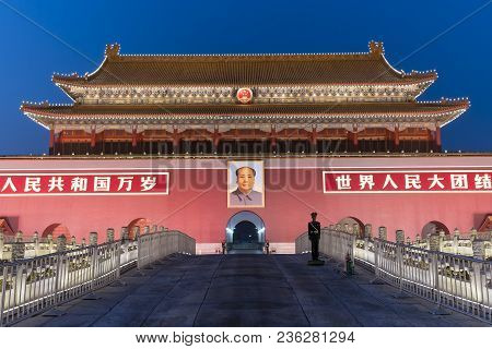 Beijing, China - Mar 23, 2018: Tiananmen In Beijing At Night, Also Called The Gate Of Heavenly Peace