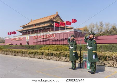 Beijing, China - Mar 16, 2018: Soldiers Saluting In Front Of Tiananmen In Beijing, Also Called The G
