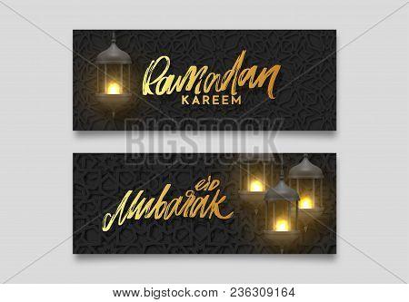 Ramadan Vector, Eid Mubarak Horizontal Greeting Banner With Arabic Calligraphy Ramadan Kareem. Reali