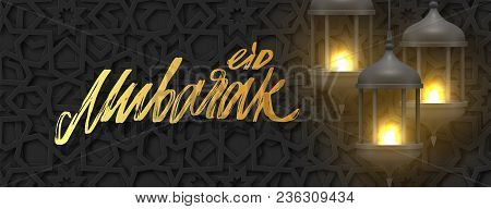 Ramadan Vector, Horizontal Greeting Banner With Arabic Calligraphy Ramadan Kareem. Realistic Old Ara
