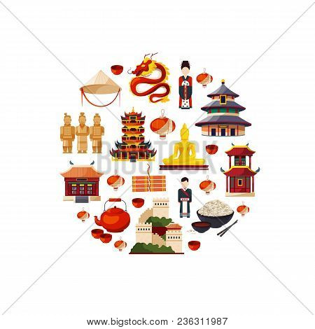 Vector Flat Style China Elements And Sights Gathered In Circle Illustration. China Culture And Landm