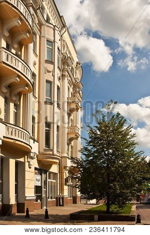 Rostov-on-don, Russia - August 25, 2011: Southern Federal University Building In Rostov-on-don On Su