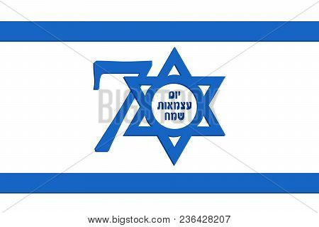 Israel Independence Day, 70Th Anniversary, Star Of David
