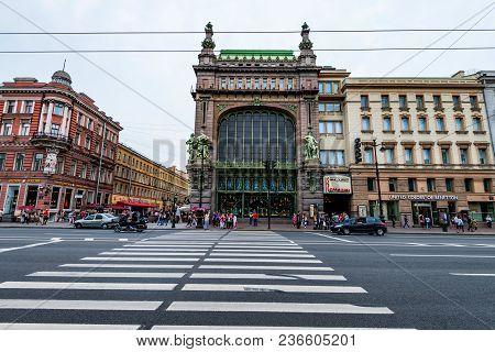 St.petersburg, Russia - June 14, 2015: Eliseyev Emporium On The Nevsky Prospect In St.petersburg. It