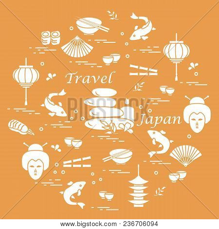 Cute Vector Illustration With Massage Stones For Spa Procedures, Flower, Candle, Pagoda And Other Ar