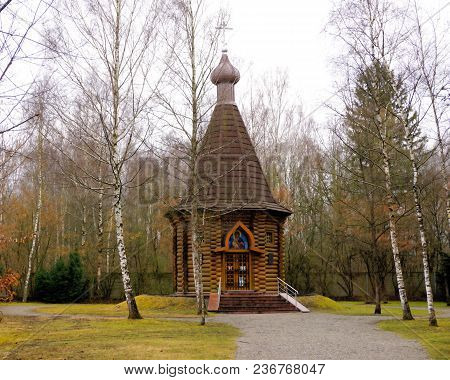 Dachau, Upper Bavaria / Germany - March 2018: The Russian-orthodox Memorial Chapel Nestled Among The