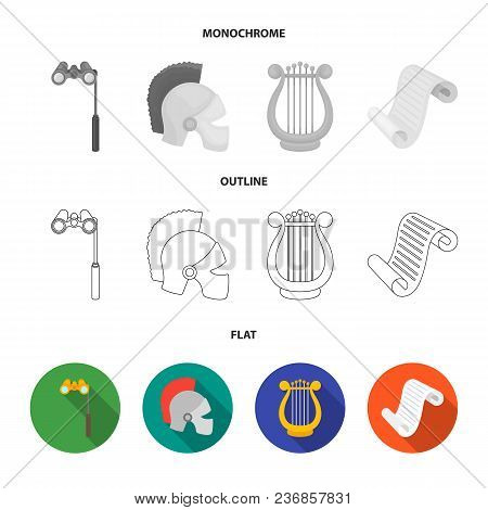 Theatrical Binoculars, A Helmet, A Harp And A Paper Scroll. The Theater Set Collection Icons In Flat