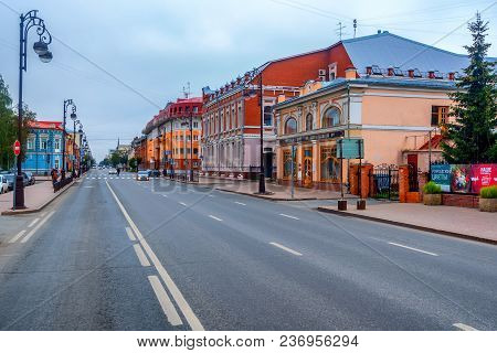 Tyumen, Russia - September 9, 2016: View Of One Of Central Streets Of Tyumen City, Russia. It Was Th