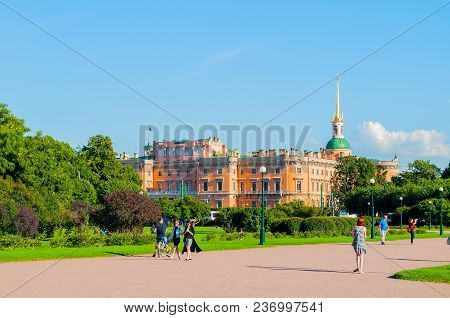 St Petersburg, Russia - August 15, 2017.the Field Of Mars - Large Park In Center Of St Petersburg An
