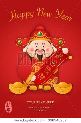 2020 Chinese New Year Design Cute Cartoon God Of Wealth Holding Scroll Reel Spring Couplet And Golde