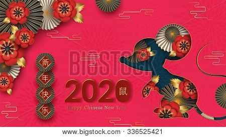 Year Mouse 2020 Paper Cut Design. Greeting Card, Banner, Flyer With Silhouette Of Rat, Peonies, Roun