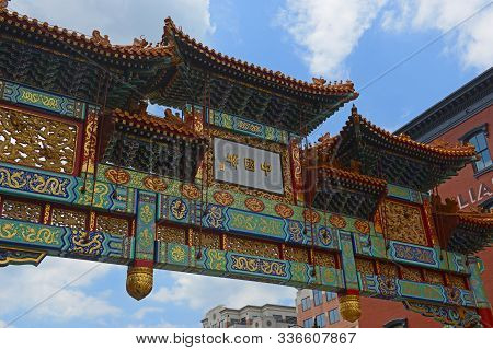 Washington Dc - Jun 22, 2014: The Friendship Archway Spanning H Street In The Heart Of Chinatown In