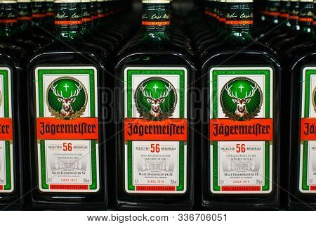 Tyumen, Russia-november 05, 2019: Bottle Of Jagermeister, German Digestif Made With 56 Herbs And Spi