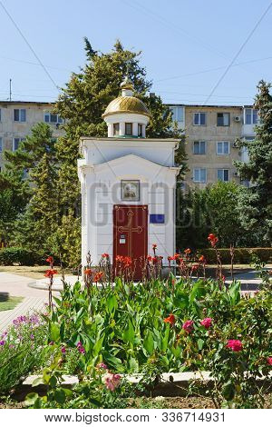 Chapel Of The Great Martyr And Victorious George In Marshal Sokolov Square In Yevpatoria, Crimea. Su