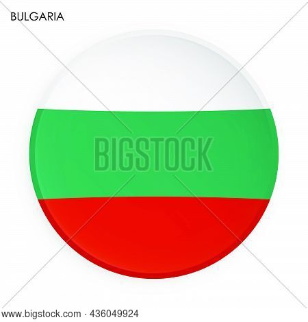 Bulgaria Flag Icon In Modern Neomorphism Style. Button For Mobile Application Or Web. Vector On Whit