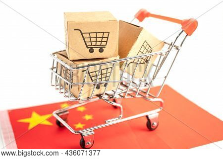 Box With Shopping Cart Logo And China Flag, Import Export Shopping Online Or Ecommerce Finance Deliv