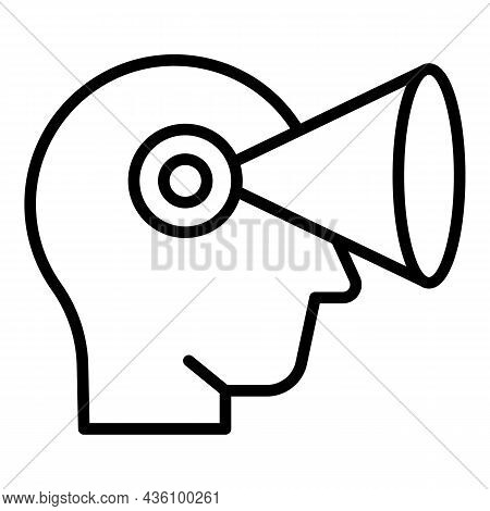 Sensory Mind Icon Outline Vector. Visual Process. Optic System