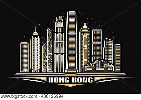 Vector Illustration Of Hong Kong, Horizontal Poster With Linear Design Famous Hongkong City Scape On