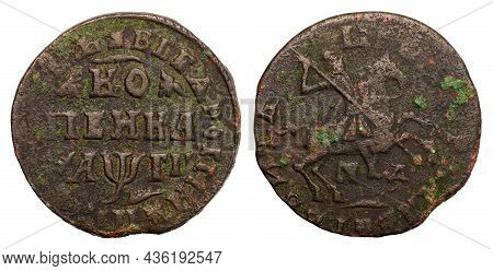Copper Coin Of The Russian Empire. 1 Kopeck In 1713. Peter I