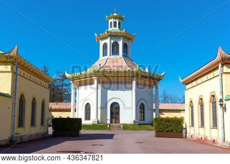 View Of The Old Observatory Pavilion In The