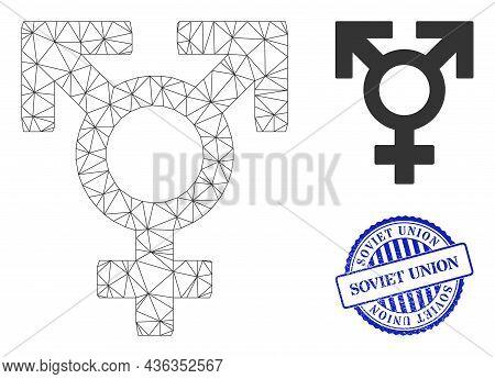 Web Carcass Polyandry Sex Symbol Vector Icon, And Blue Round Soviet Union Rubber Stamp. Soviet Union