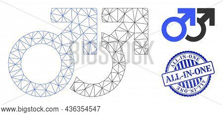 Web Net Gay Couple Symbol Vector Icon, And Blue Round All-in-one Grunge Stamp. All-in-one Stamp Uses