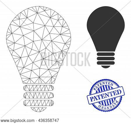Web Mesh Lamp Bulb Vector Icon, And Blue Round Patented Scratched Rubber Print. Patented Stamp Seal