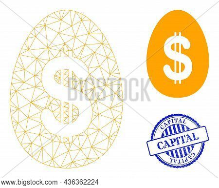 Web Mesh Dollar Deposit Egg Vector Icon, And Blue Round Capital Unclean Stamp. Capital Watermark Use
