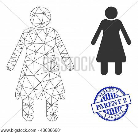 Web Network Old Woman Vector Icon, And Blue Round Parent 2 Rubber Print. Parent 2 Stamp Uses Round F