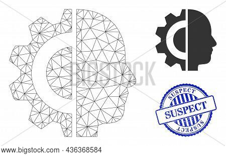 Web Net Cyborg Head Vector Icon, And Blue Round Suspect Dirty Stamp Seal. Suspect Stamp Seal Uses Ro