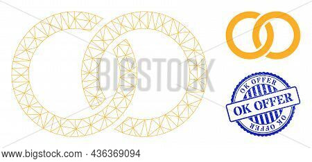 Web Mesh Marriage Rings Vector Icon, And Blue Round Ok Offer Rough Rubber Print. Ok Offer Seal Uses