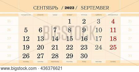 Calendar Quarterly Block For 2022 Year, September 2022. Wall Calendar, English And Russian Language.