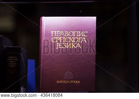 Belgrade, Serbia - August 12, 2021: Selective Blur On The Book Pravopis Srpskog Jezika, Also Called