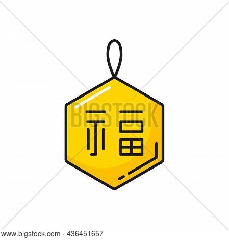 Hanging Pendant, Chinese Golden Decoration Isolated Line Icon. Vector Hieroglyphic Sign And Hanging