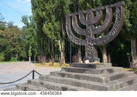Kyiv, Ukraine - September, 22, 2021: The Menorah Monument To Jewish Victims In Babin Yar Memorial, K