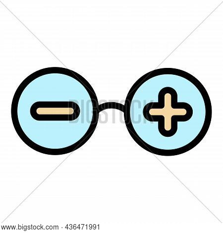 Eye Glasses Plus Minus Icon. Outline Eye Glasses Plus Minus Vector Icon Color Flat Isolated
