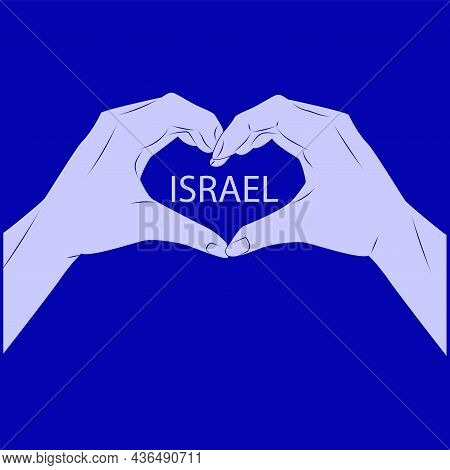 Two Palms Connected In The Form Of A Heart - Blue Background - Vector. Israel. Hanukkah, Sukkot, Ros