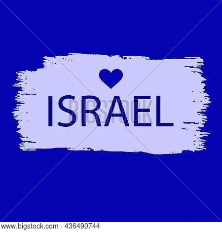 Light Brush Stroke In Grunge Style, Lettering Israel - Blue Background - Vector. Hanukkah, Sukkot, R