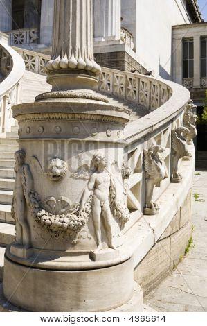 Athens Vallianios National Library, Detail