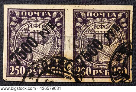 A Stamp Printed In The Ussr Soviet Union Shows Symbols Of Industry. No Perforation. Scott Catalog 25