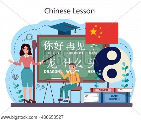 Chinese Language Learning Concept. Language School Chinese