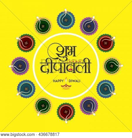 Hindi Typography - Shubh Deepawali - Means Happy Diwali    Diwali Festival Wishing Template Design