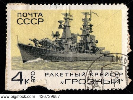 Ussr - Circa 1970: Ussr Postage Stamp Dedicated To Missile Cruiser Grozny. Navy Cruiser Imaged On Po