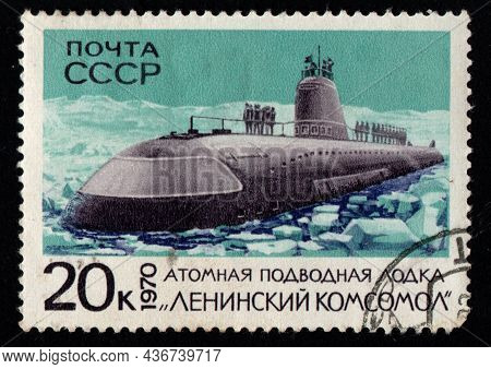 Ussr - Circa 1970: Ussr Postage Stamp Dedicated To Soviet Nuclear Submarine. Nuclear Submarine Image