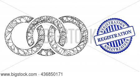 Vector Crossing Mesh Circle Chain Link Framework, And Registration Blue Rosette Scratched Seal Imita