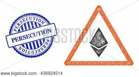 Vector Net Mesh Ethereum Warning Frame, And Persecution Blue Rosette Grunge Stamp. Linear Carcass Ne