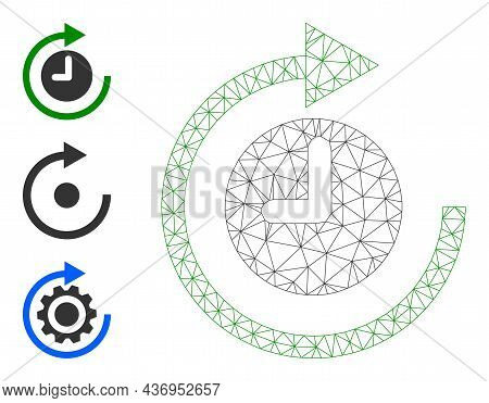 Web Net Clockwise Rotation Vector Icon, And Additional Icons. Flat 2d Carcass Created From Clockwise