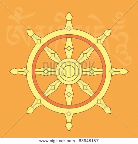 Wheel Of Dharma,one Of Eight Auspicious Buddhist Religious Symbols, Vector Illustration